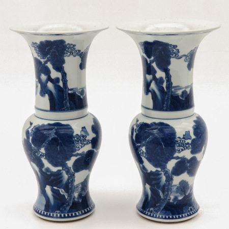 A Pair of Yen Yen Vases