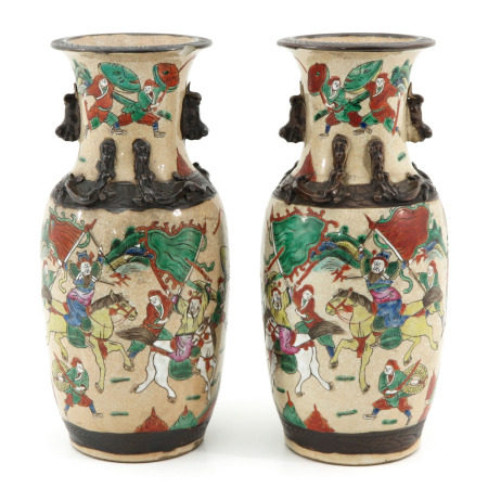 A Pair of Nanking Vases