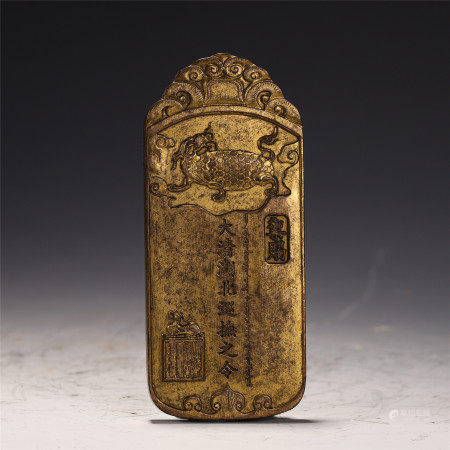 A CHINESE CARVED GILT BRONZE OFFICIAL PLAQUE