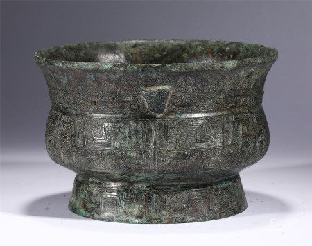 A CHINESE CARVED BRONZE ROUND RITUAL FOOD VESSEL