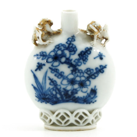 A Miniature Moon Bottle Vase