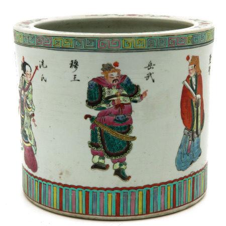 A Famille Rose Wu Shuang Pu Cache Pot