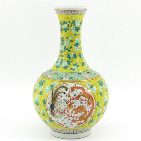 A Famille Rose Vase