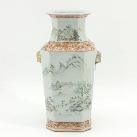 A Qianjiang Cai Decor Vase