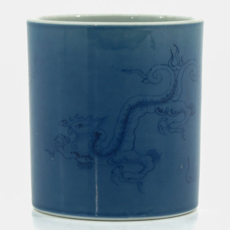 A Powder Blue Brush Pot