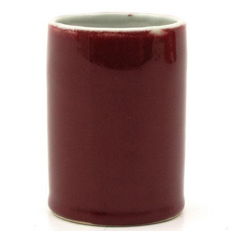 A Sang de Boeuf Decor Brush Pot