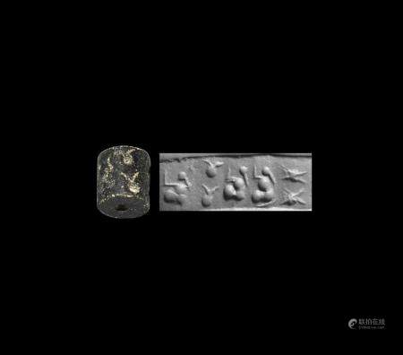 Western Asiatic Diyale Valley Cylinder Seal with Female Figures