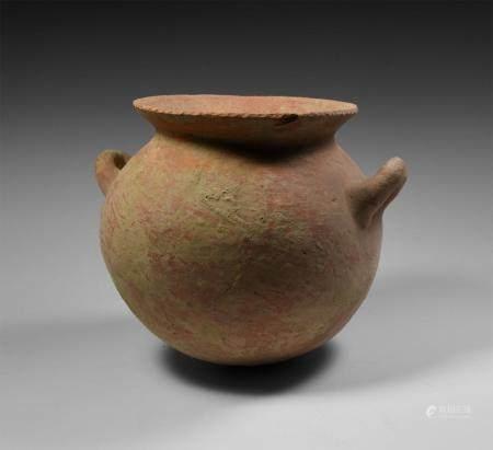Western Asiatic Holy Land Handled Jar