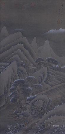 黄公望 《山水》