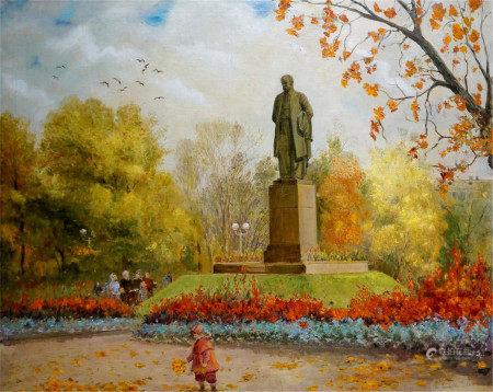 PYOTR DOROFEEVICH SLYOTA Oil painting A park