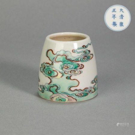 清代雍正斗彩马蹄洗 YongZheng Colored Horn Washer from Qing