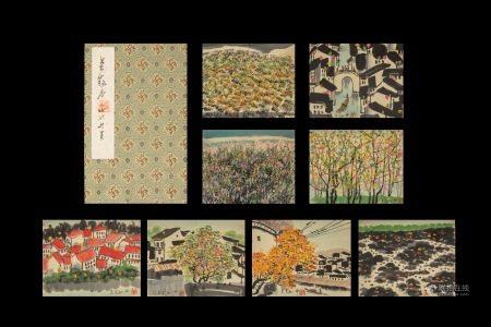 吴冠中册页 WuGuanZhong Ink Painting Album