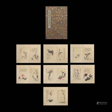 何海霞册页 HeHaiXia Ink Painting Album