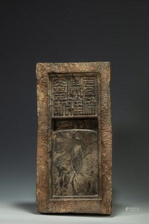 汉代陶砖后改砚台 Ceramic Ink Stone from Han