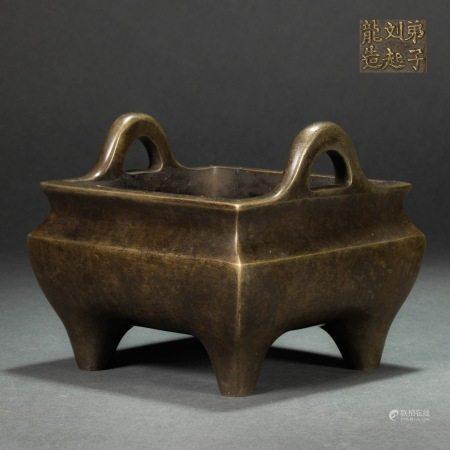 明代方形宣德炉 Squared Censer Copper in XuanDe Style from Ming