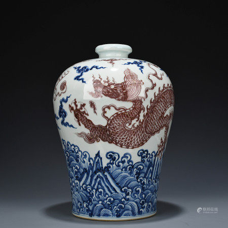 Underglaze Blue and Copper Red Meiping Yongle Style