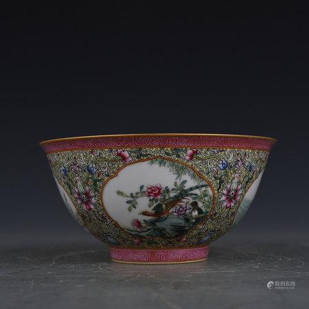 Famille Rose Bowl Qianlong Style