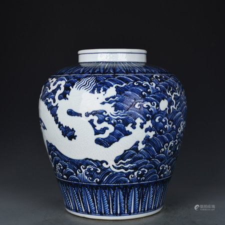 Blue and White Reserve Decorated Jar Yongle Style