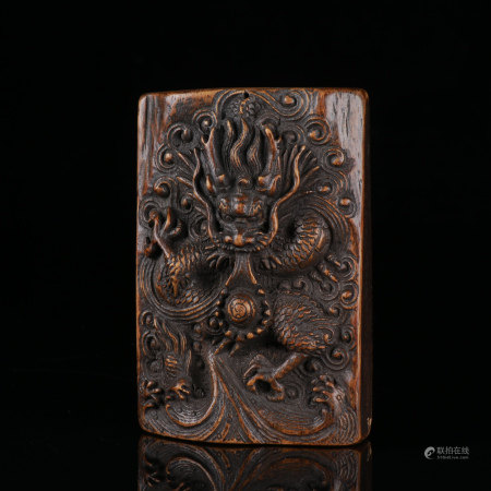 Carved Chenxiang Plaque