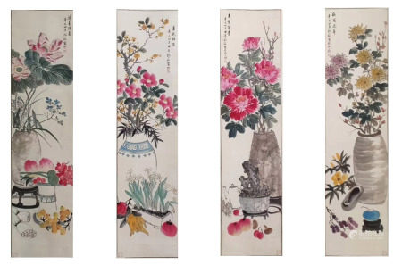 Four Pages ofChinesePaintingByKong Xiaoyu