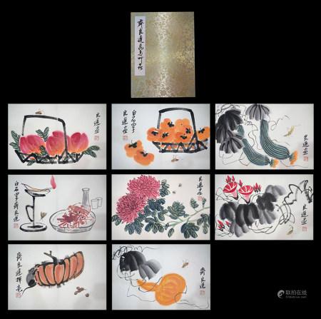 AChineseAlbumPaintingByQi Liangchi