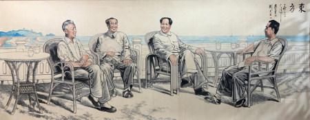 ALarge ChinesePaintingByLiuWenxionPaperAlbum
