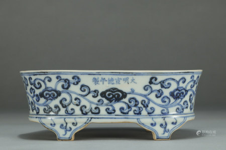 Blue and White Narcissus Bowl