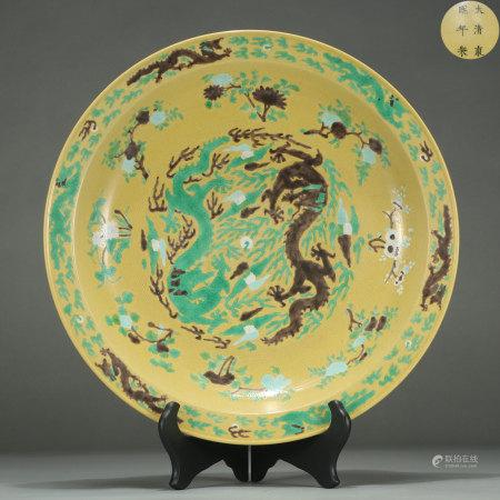Famille Verte Dragons Dish