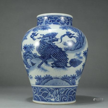 Blue and White Kylin Jar