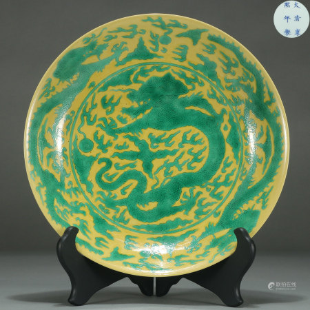Yellow Ground and Green Enameled Dragon Plate