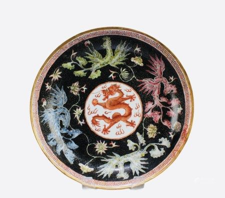 Antique Porcelain Plate