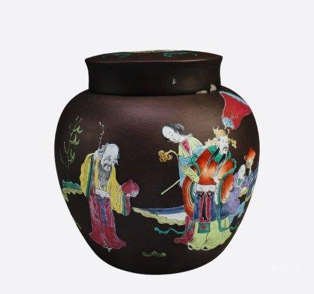 An Unique Zisha Jar