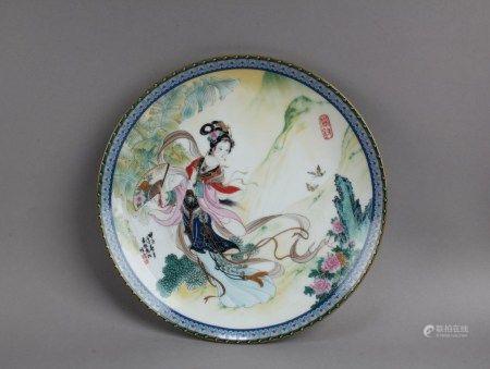 A Porcelain Decorative Plate