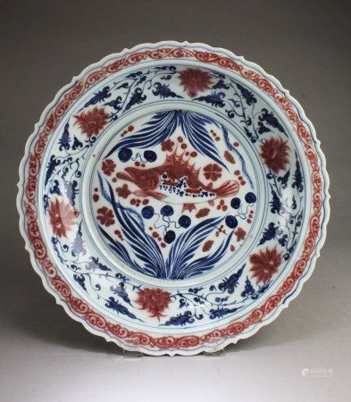 Chinese Iron Red Blue & White Porcelain Charger