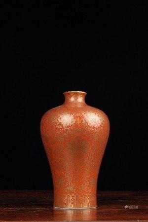 清乾隆-矾红描金缠枝莲纹梅瓶