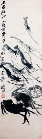 齐白石  虾蟹图