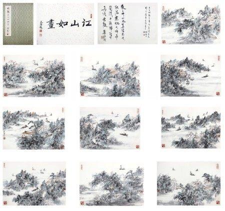 林散之 山水册页