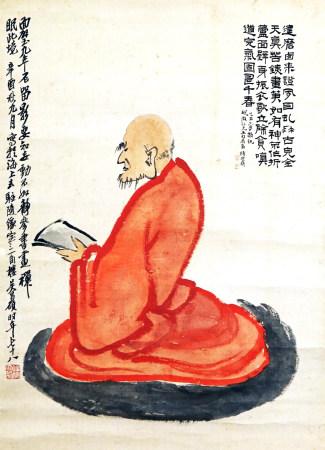 吴昌硕 达摩