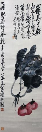 吴昌硕 野菜香