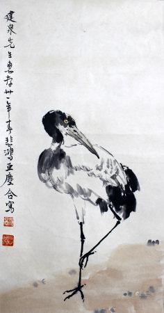 徐悲鸿、汪亚尘合作 水鸟