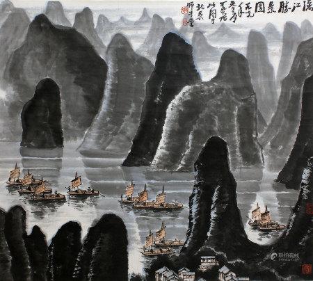 李可染 漓江胜景图
