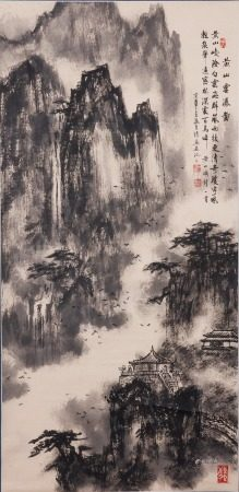 王温良 黄山云瀑图
