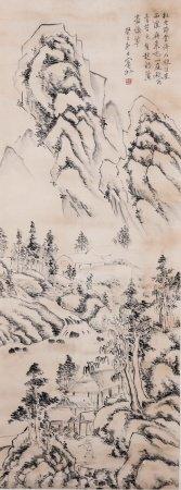 黄宾虹 山水图