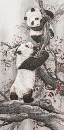 王申勈 熊猫