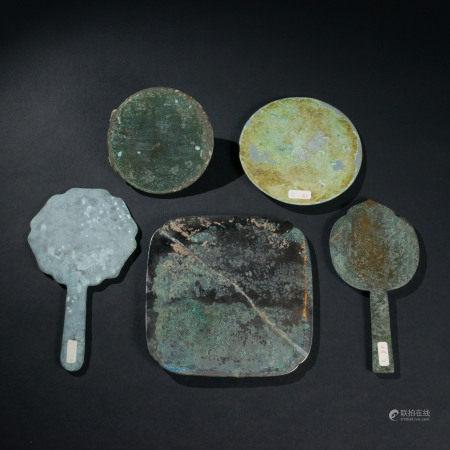 宋代 各式銅鏡 五件