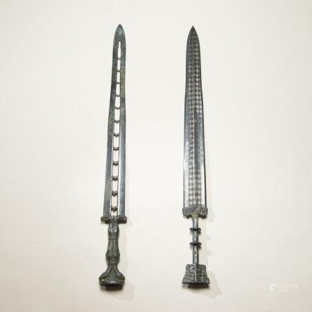 青銅劍 二件