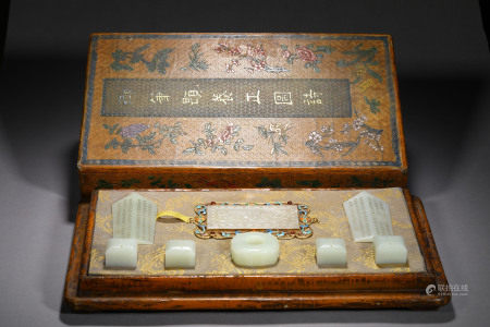 A SET OF HETIAN WHITE JADE ITEMS