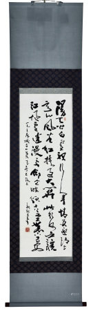 INK ON PAPER CALLIGRAPHY SCROLL