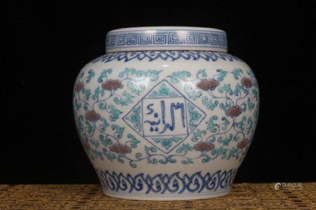 MING DYNASTY-BLUE WHITE DOUCAI FOLIAGE JAR WITH LID