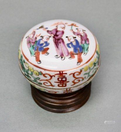 清中期 粉彩五子登科粉盒